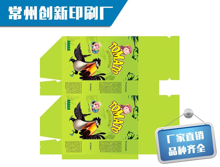 高清包装盒印刷8