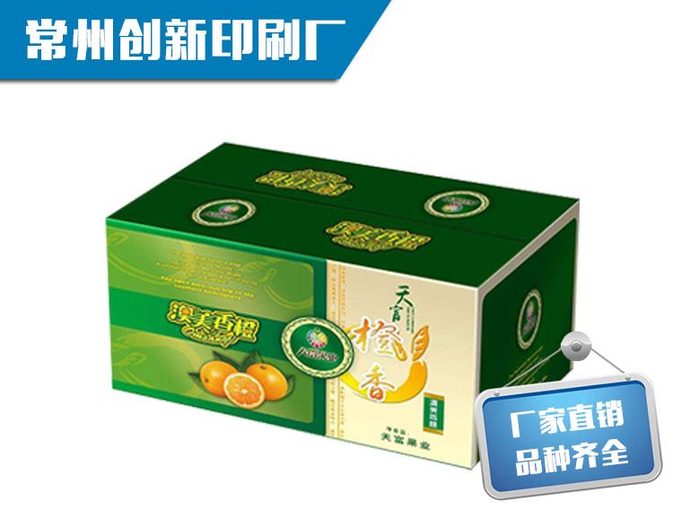 高清包装盒印刷3
