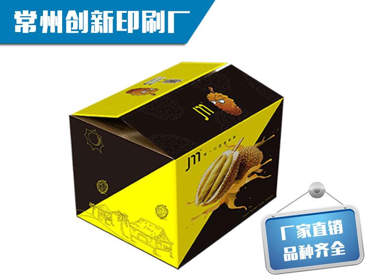 高清包装盒印刷1